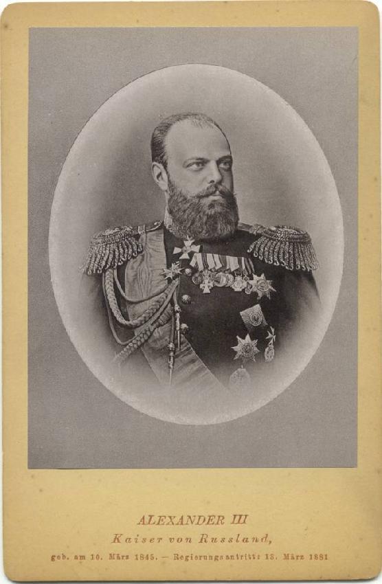 Правление александра 2 царь александр2 19 февраля 1861